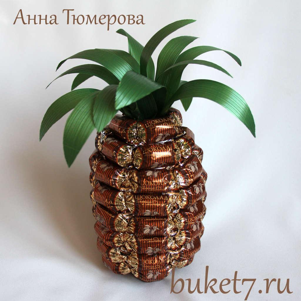 Все ананасы из конфет сделать своими руками 191