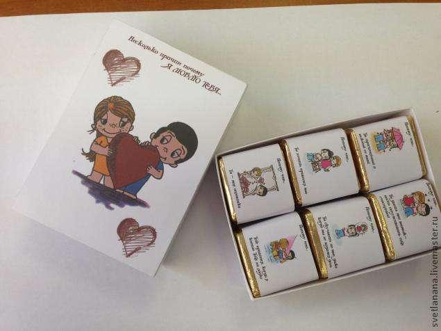 Коробка с конфетами фото 1