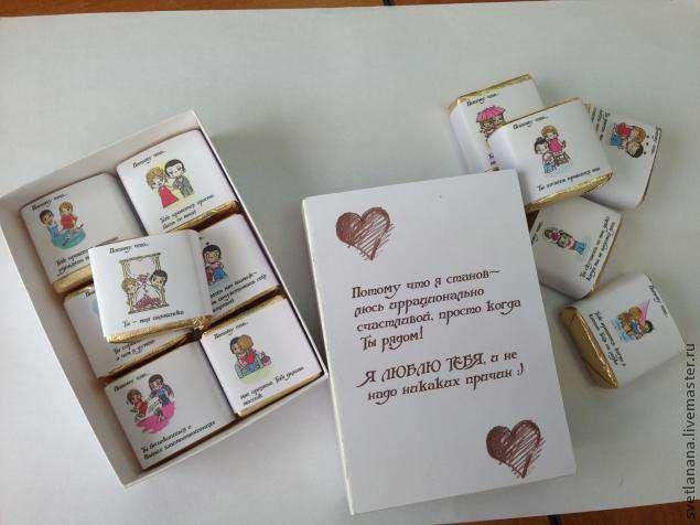 Коробка с конфетами фото 3