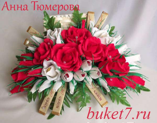 Букет из гофрированной бумаги розы мастер класс