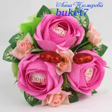 День святого валентина подарки для мужчин своими руками