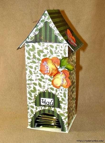 Дом из картона. Фото мастеркласс