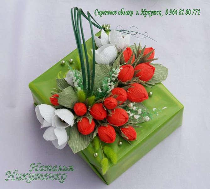 Подарок из конфет и гофрированной бумаги 923