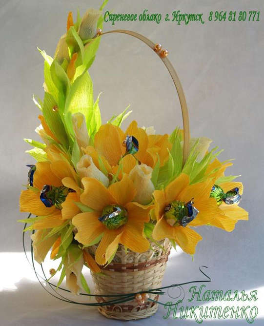 Загадка про букет цветов стойкие