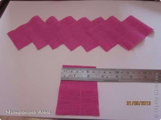 Как сделать английскую розу из гофрированной бумаги Шаг 2