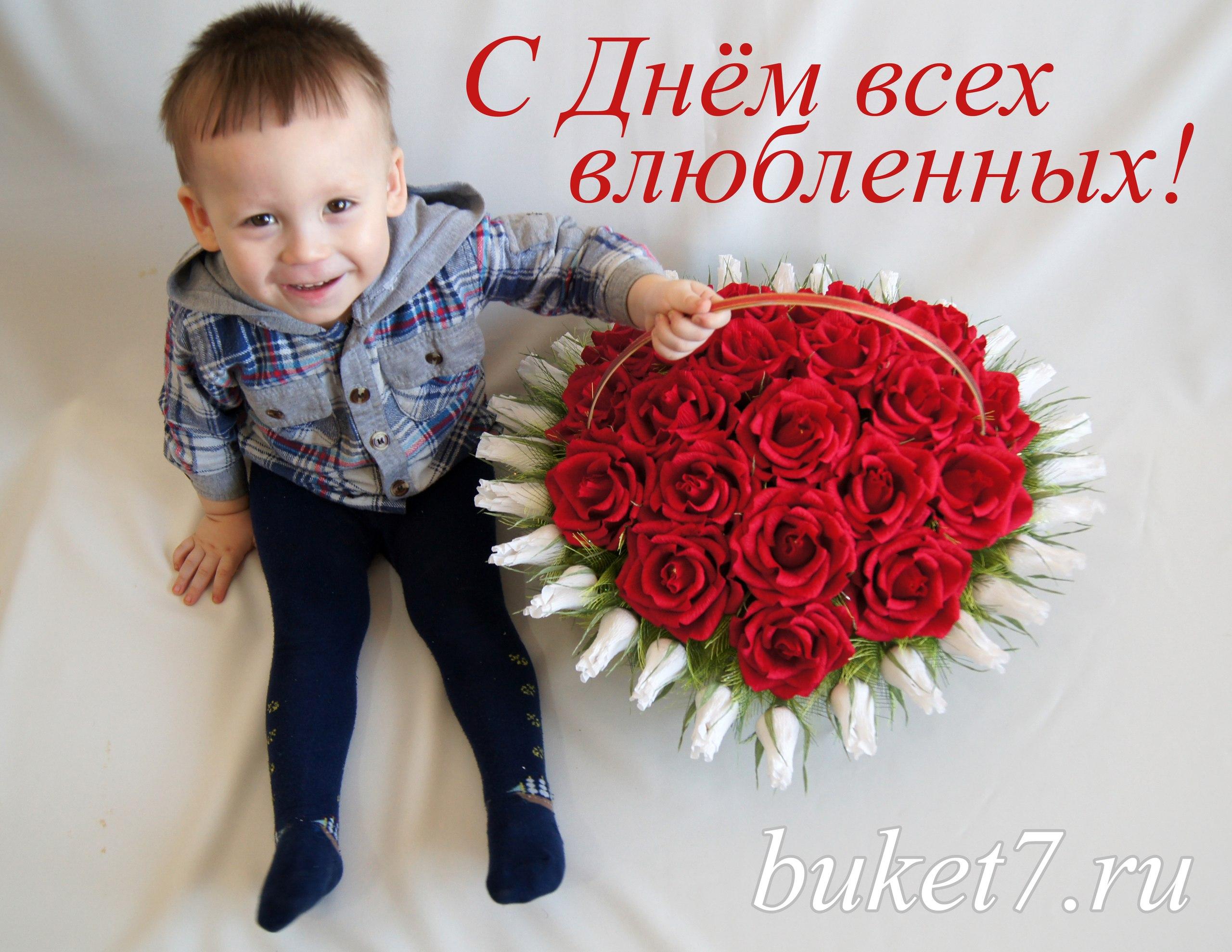 День святого Валентина. Лучшие поздравления 75